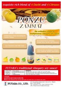 2014-09 fs futaba ponzu zanmai-0