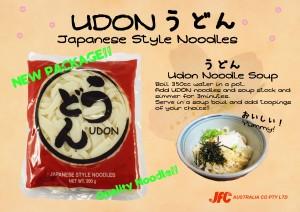 Udon-47823-Retail-POP