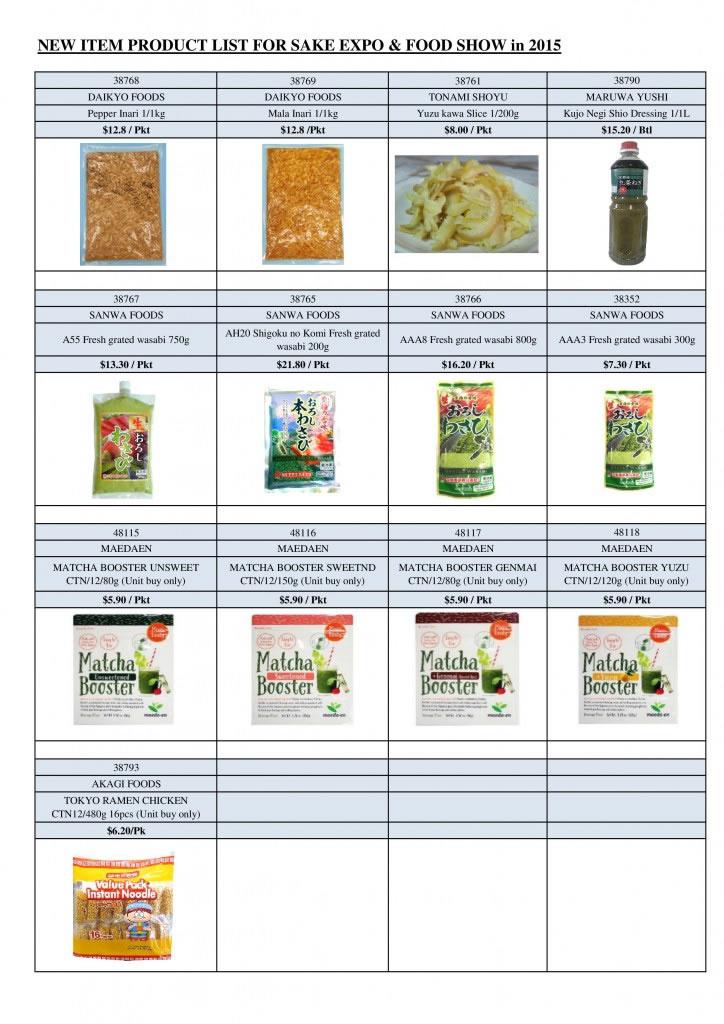 SAKE EXPO 2015 new item list for food 20150917