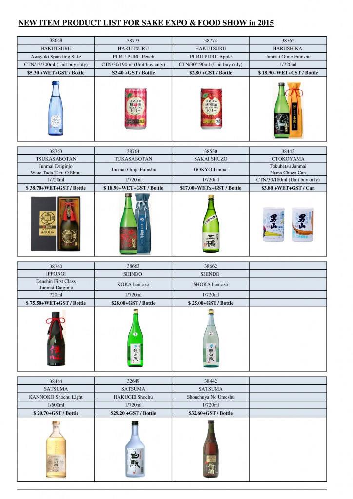 SAKE EXPO 2015 new item list for sake 1